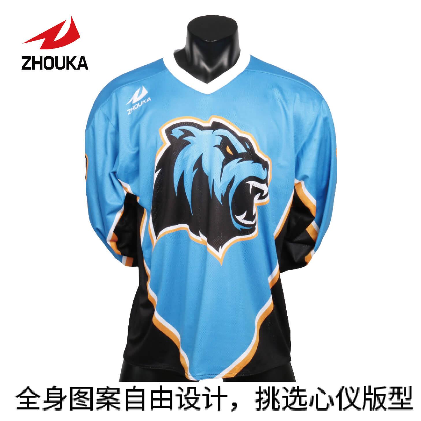 2020定制设计制成的运动服曲棍球服可拆卸冰球球衣