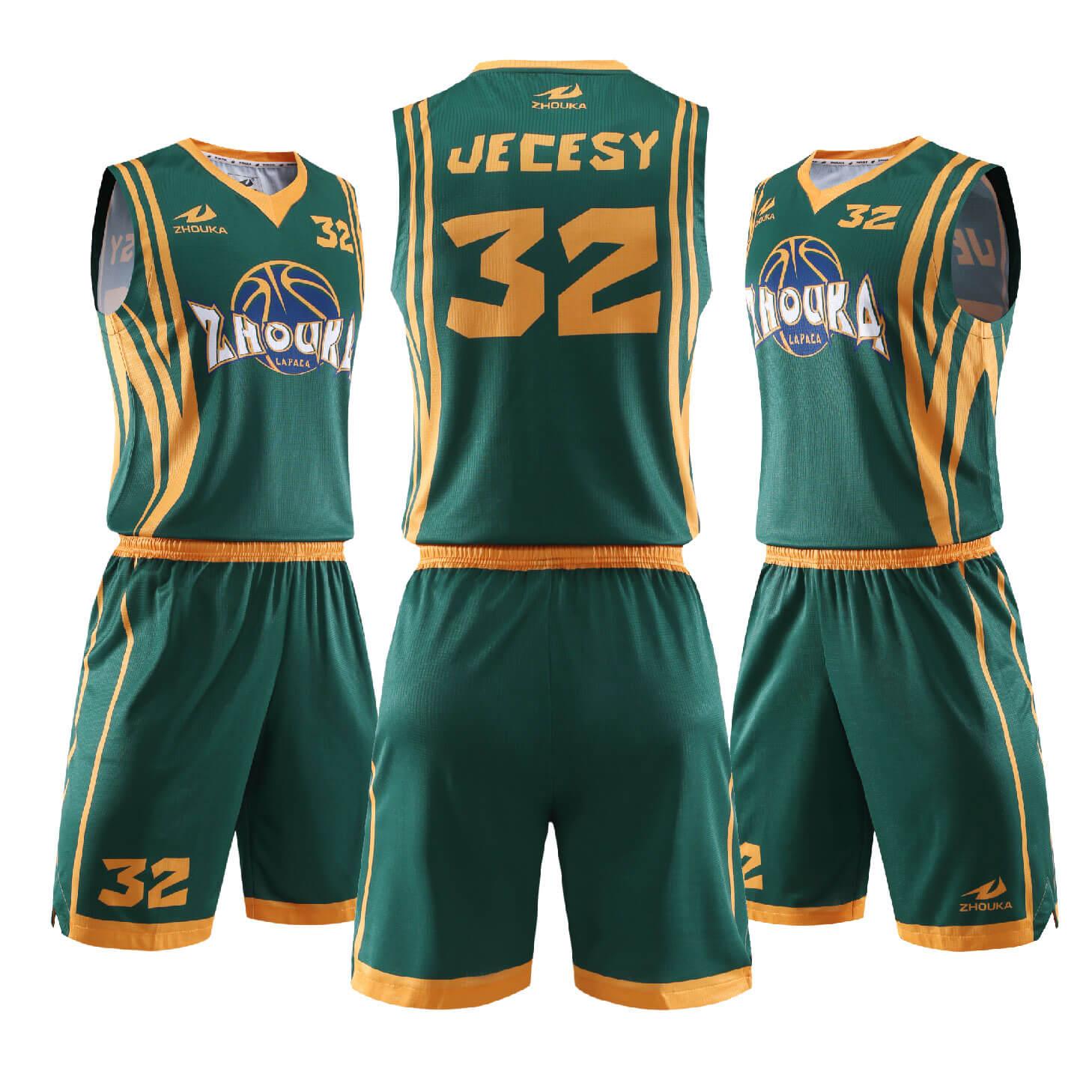 个性定制篮球服