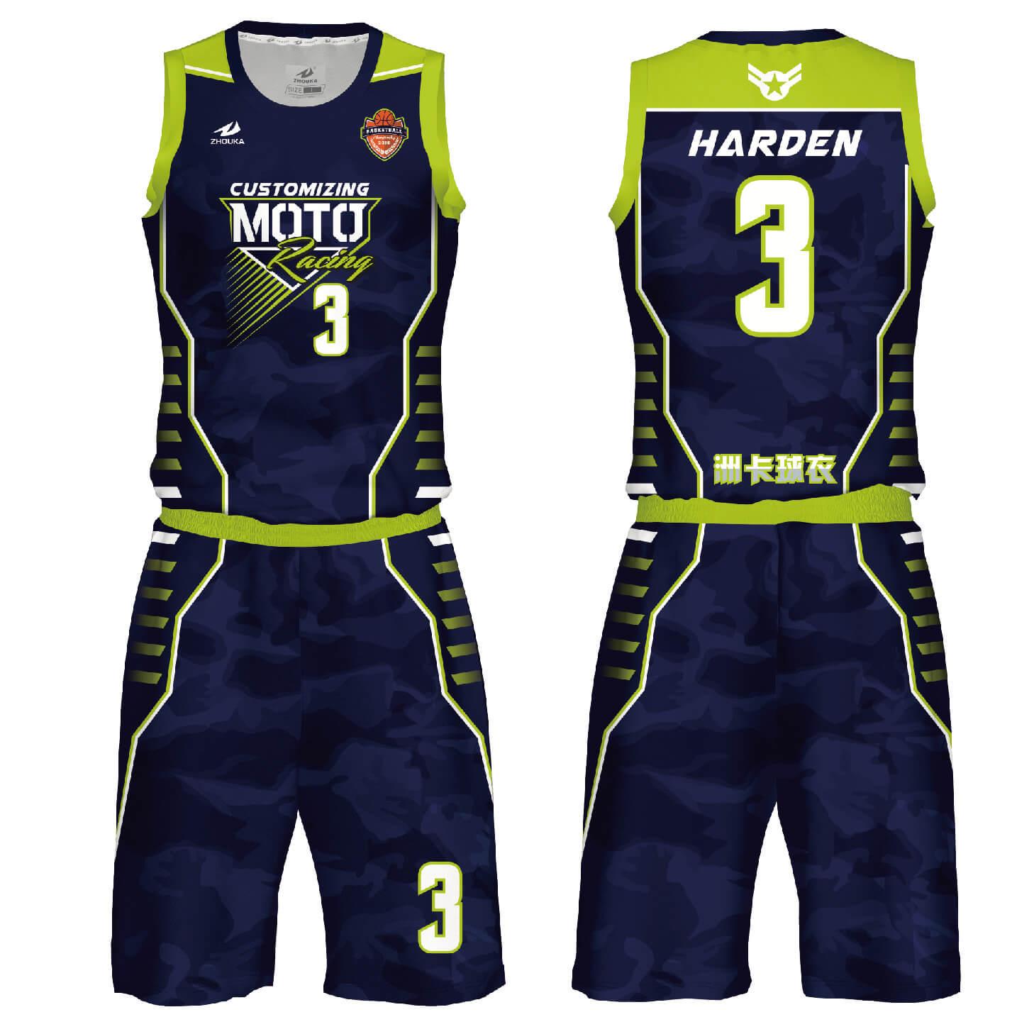 热销青年设计自己的球队独特的篮球球衣