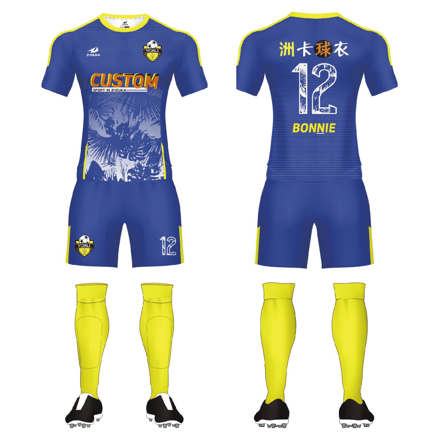 足球服套装俱乐部足球训练服球衣热升华
