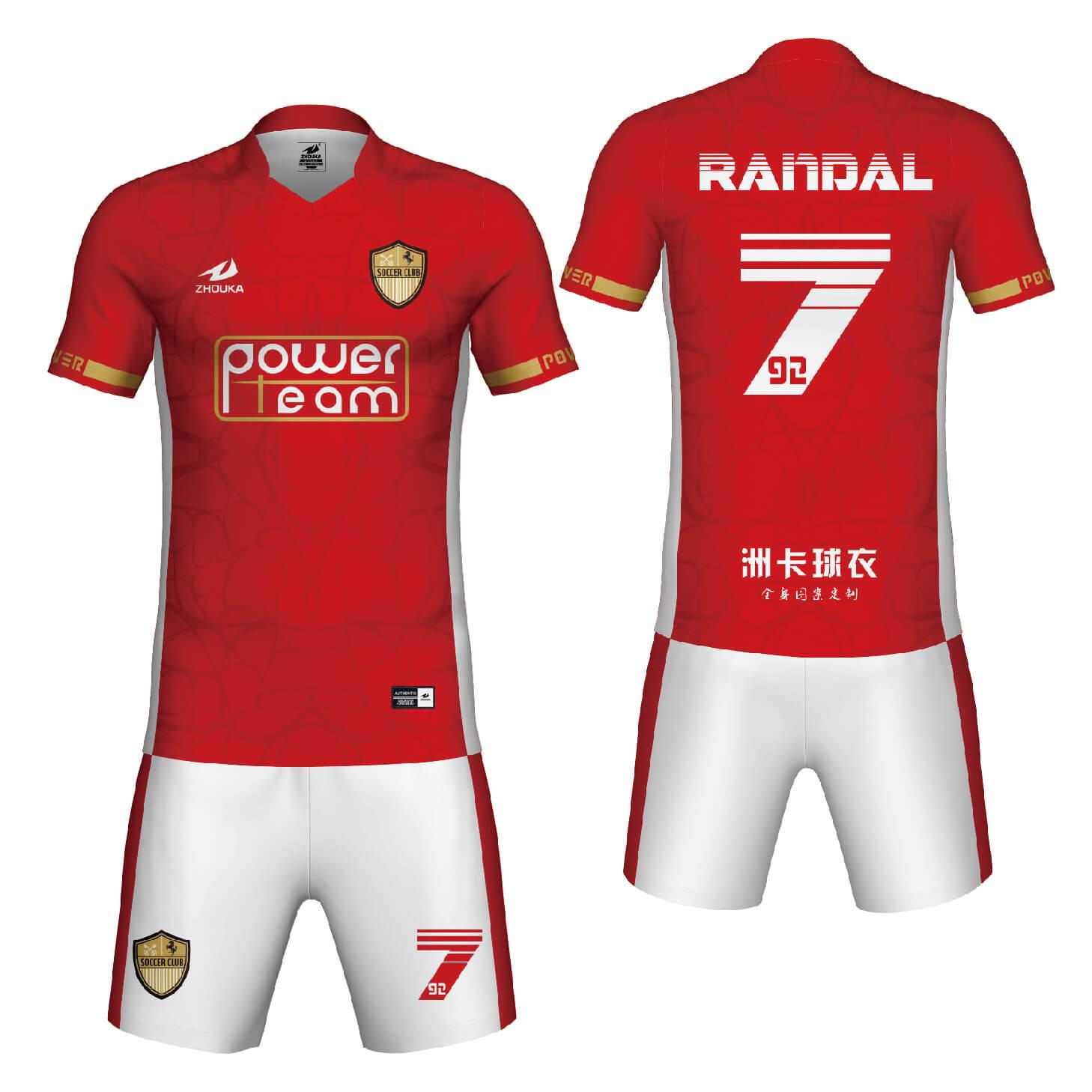 时尚足球足球球衣设计定制