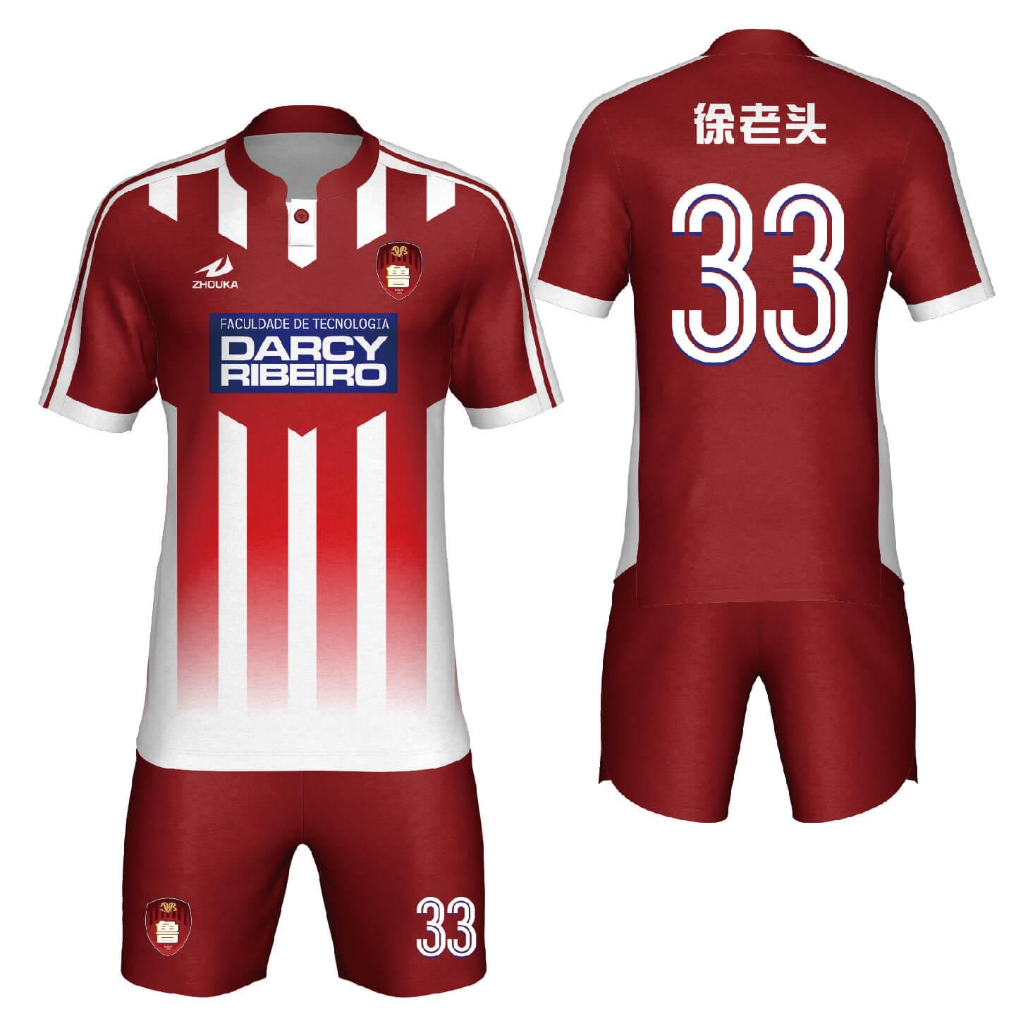 足球服套装俱乐部足球训练服球衣热升华diy足球服定制