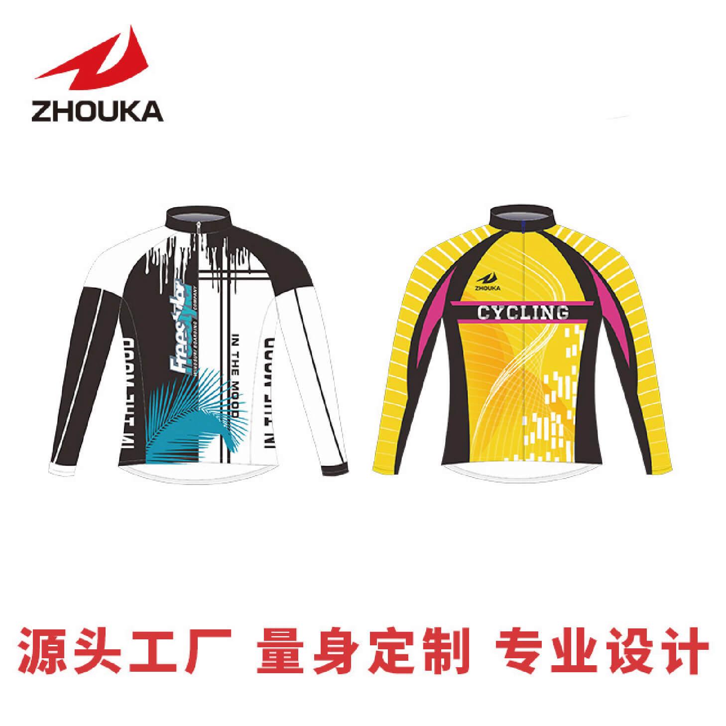 骑行服专业定制长袖上衣男士套装短袖套装女自行车骑行服