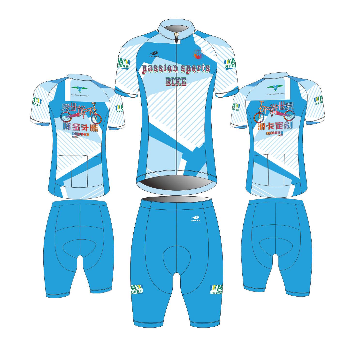 个性定制时尚logo骑行服运动套装