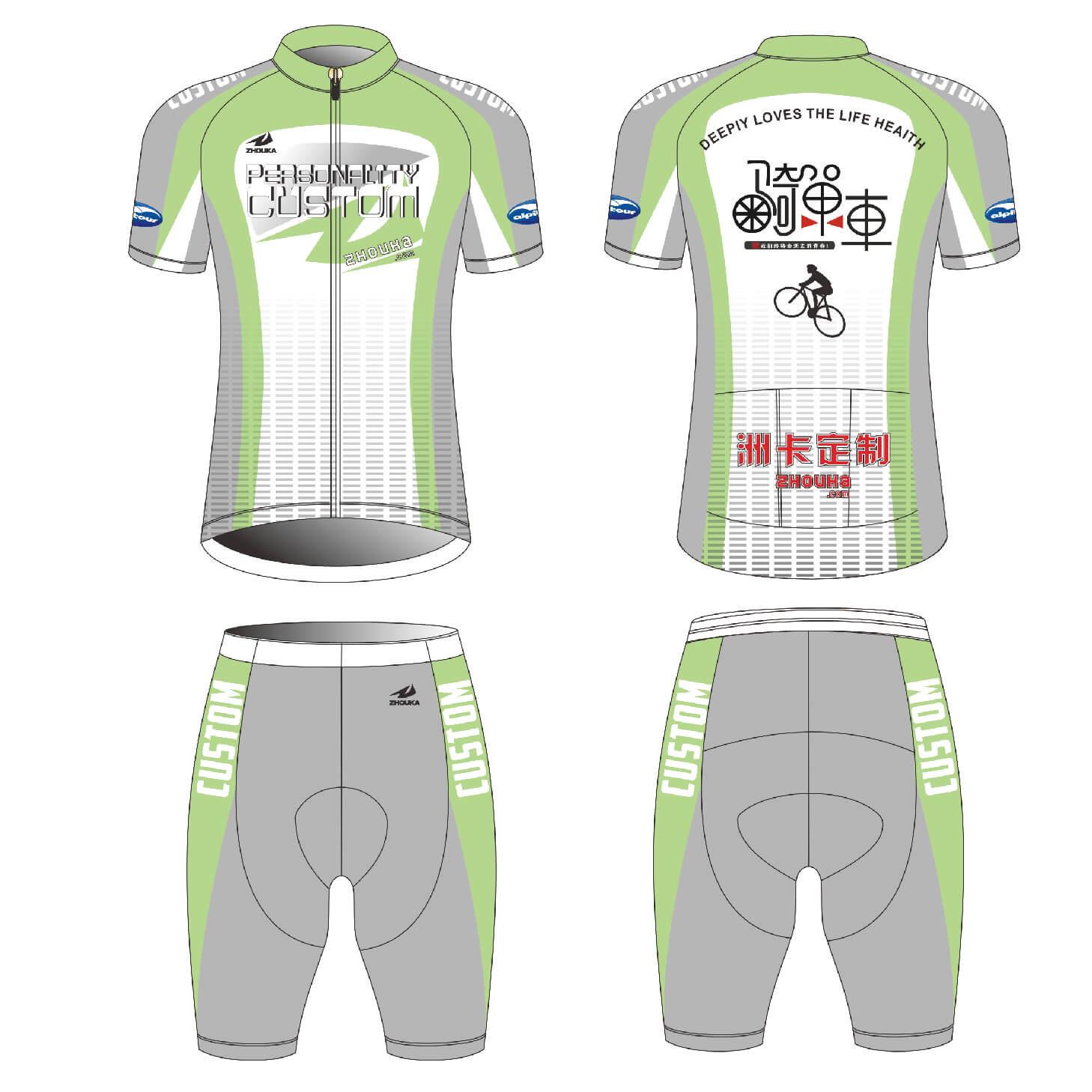 热升华个性定制团队比赛极限运动骑行服