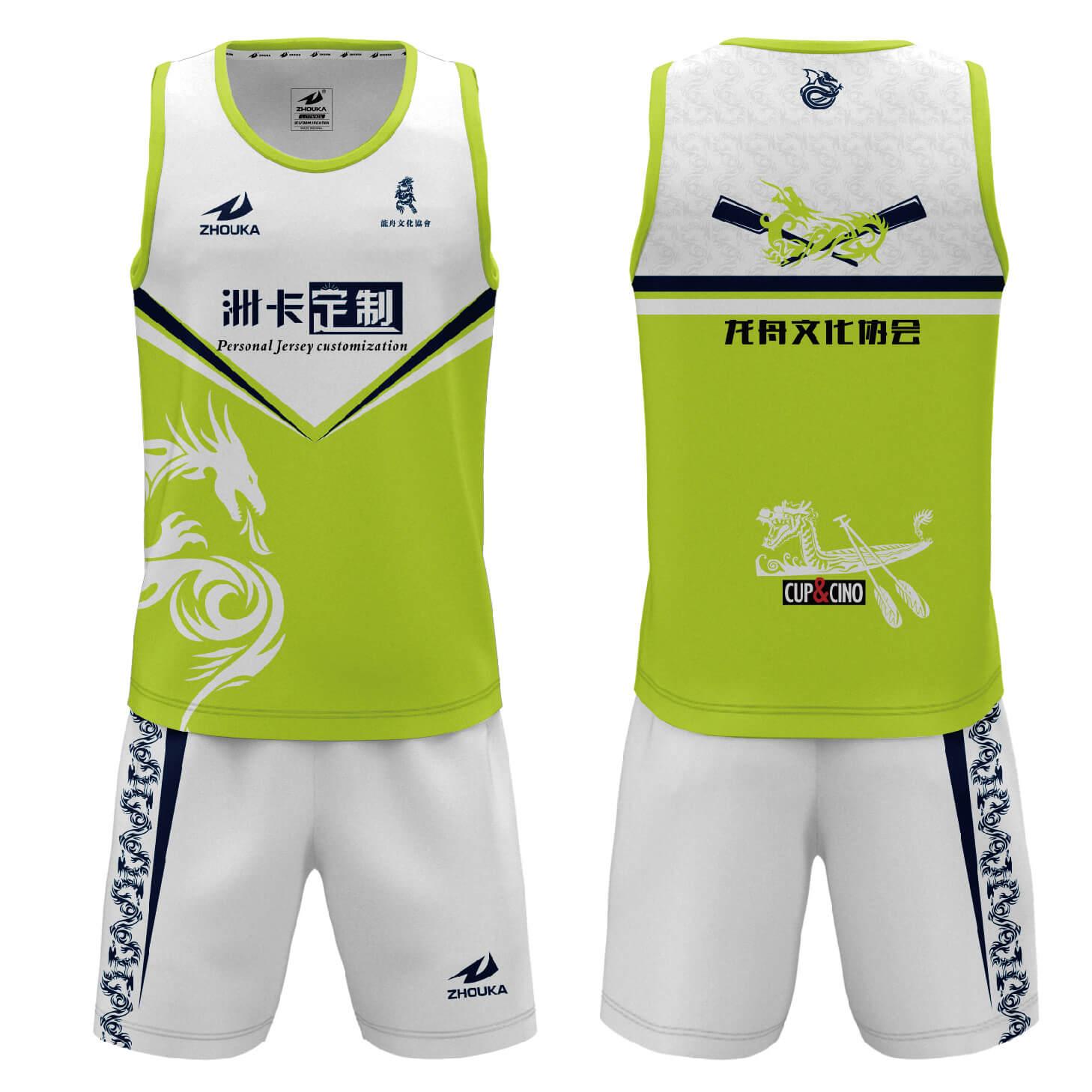 龙舟服端午节日比赛团队定制logo队服